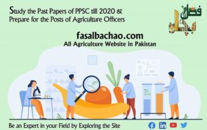 agriculture past papers